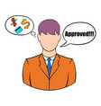 approval for a loan icon cartoon vector image vector image