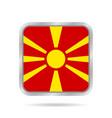 flag of macedonia metallic gray square button vector image vector image