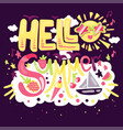 hello tropical summer vector image vector image