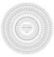 set of white high detailed seams vector image