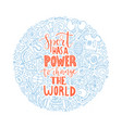 sport has power to change the world vector image