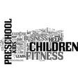 a preschool children s fitness business helps vector image vector image