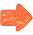 arrow symbol watercolour sketch vector image vector image