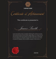 certificate template with decoration vector image vector image