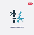 two color bamboo branches icon from nature vector image vector image