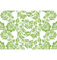 greenery floral seamless pattern background vector image