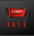 cyber monday sale abstract banner on black vector image vector image
