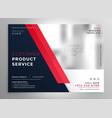 modern red business presentation flyer template vector image vector image
