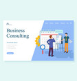 researching technology business consulting vector image vector image