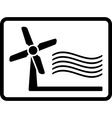 wind mill icon vector image vector image