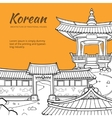 Background with Korean architecture of traditional vector image vector image