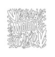 best mother ever - hand drawn for vector image vector image