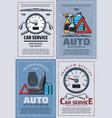 car auto service station transport parts shop vector image vector image