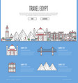 country egypt travel vacation guide vector image vector image