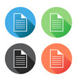 document icon flat isolated documents symbol vector image vector image