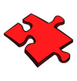 puzzle icon icon cartoon vector image