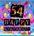 54th years anniversary celebration design vector image vector image