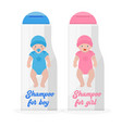 bottles with bashampoo banner vector image vector image