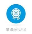 award smile icon happy face symbol vector image vector image