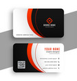 brand business card in red wave style design vector image vector image