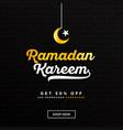 ramadan kareem with yellow white lettering