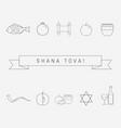 rosh hashanah holiday flat design black thin line vector image vector image