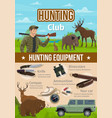 hunting sport equipment hunter and ammunition vector image vector image