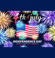 independence day background with american flag vector image vector image