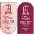 labels for wine with a wine press and grapes vector image vector image