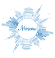 Outline Moscow Skyline with Blue Landmarks vector image vector image
