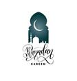ramadan kareem calligraphy of vector image vector image