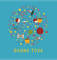 rosh hashanah holiday flat design icons set in vector image