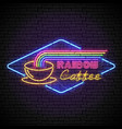 shining and glowing rainbow neon coffee sign in vector image vector image
