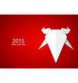 2015 Happy New Year Year of Goat vector image vector image