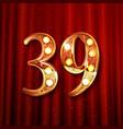 39 years anniversary celebration logotype vector image vector image
