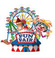 fun fair sign template with happy clown in vector image vector image