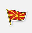 sticker national flag macedonia on flagstaff vector image vector image