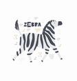 Zebra hand drawn poster