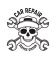 car repair service station emblem template with vector image vector image