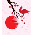 cherry blossom rooster vector image