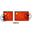 china or chinese flag pattern postage stamp with vector image