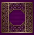golden cover background patterned octagonal frame vector image vector image