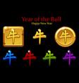 hieroglyphic new year vector image