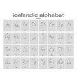 set of monochrome icons with icelandic alphabet vector image vector image
