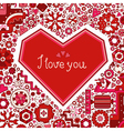 Valentines day greeting card with hand-drawn paint vector image vector image