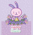 happy easter card with cute animal cartoon vector image vector image
