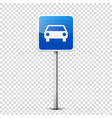 road blue signs collection isolated on transparent vector image