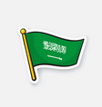 sticker flag saudi arabia on flagstaff vector image