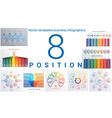 templates business infographics 8 positions vector image vector image