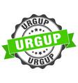 urgup round ribbon seal vector image vector image